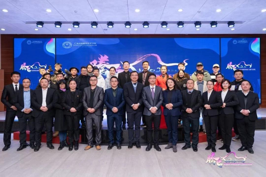 腾飞2021•岭南教师素质能力提升训练圆满收官